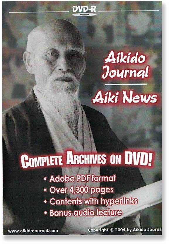 magazine-archives-aikido-journal-dvd